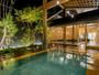 新大浴場「木もれ陽の湯」