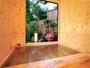 庭園檜風呂のつつじの湯