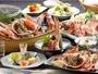【津居山がに付きコース】活がにならではの食感、味わいをお楽しみ下さい