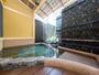 2016年リニューアル・個性あふれる3種の露天風呂の一つ「岩露天風呂」