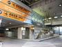 隣接する東京シティエアターミナル(TCAT)■リムジンバスで成田まで55分・羽田まで25分