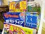 様々な広島観光本や地図などを無料でお貸し出ししております。