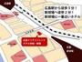 広島新球場に最も近いホテルです!