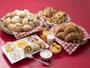 【朝食無料】朝から美味しいパンで元気に!