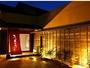 熱海の高台に佇む大人の隠れ宿♪ 【海の見える専用風呂付客室】
