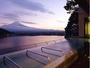 大空の湯「Mahina」-天空に浮かぶ夕景の露天風呂-