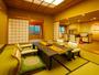 ◆特別室・きくすい◆上質な空間で、心行くまで休息をお愉しみください