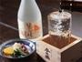 香住の地酒「香住鶴」もご用意しております。