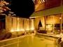 【夜の露天風呂】湯畑の源泉を引く露天風呂は夜でもお楽しみいただけます。(画像は男性浴場)