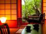 ≪全室≫温泉付き・お部屋食-口コミ高評価の静かな宿です。