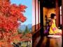 洞川温泉 紅葉の季節