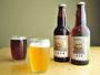 *【地ビール(一例)】お風呂上がりは、当館の地ビールで乾杯!