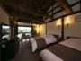 2階寝室  和モダン当時の生活感と快適なご滞在をテーマにしたお部屋。