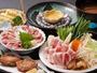 ★地元の食材を使った料理や、薩摩料理など、鹿児島ならではのお料理。(一例)