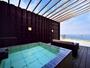 ナチュラルスイートルーム 源泉かけ流しの露天風呂 人気の熱海温泉は天然温泉100%