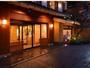 世界遺産・日光東照宮の目の前【軽朝食付】お得な素泊りの旅館