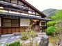 【1日5組様限定】自然豊かな奥飛騨で愉しむ和の大人オーベルジュ