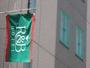 R&Bホテルのシンボル 赤と緑が基調のロゴマーク