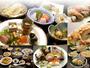 ★山一別館・旬の食材を厳選・心をこめておもてなし♪