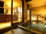 湯ったり楽しめる少し広めのお風呂。他人に気兼ねしないくつろぎ空間。【貸切風呂/椿の湯:予約制】