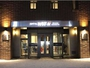 ベイエリア・函館山徒歩圏内!閑静ながらも潮の香りが漂うホテル