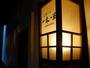 【外観】館内の至る所にランプがございます。夜になると暖かい灯りが館内を包み込んでくれます