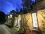 ★創業80周年プラン販売中★全室離れの宿で極上の伊豆旅を満喫