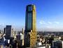 渋谷駅徒歩5分に立つ高層ホテル、客室19階以上!★口コミ評価4.8★