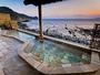 絶景の紀淡海峡を望む露天風呂!