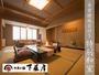 檜風呂付特別室。ゆったりとしたお部屋でお寛ぎください。