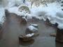 雪見 水車露天風呂