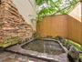 *露天風呂/那須温泉で、ごゆっくりとお寛ぎください。
