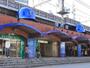 最寄駅のJR関内駅南口(3)