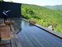 *【露天風呂】四季折々で変わる須川高原の風景をお楽しみ頂けます。