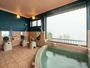 *お風呂/お風呂からでも雄大な景色を眺めることができます。
