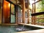 和室タイプ 露天風呂付き客室 離れ 朝ぎり 露天風呂