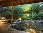 こもれびの湯【貸切露天】-壺風呂+7-8人は入れる庭園岩風呂-滞在中空いていれば何度でも入れます