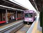 昔ながらのちんちん電車、嵐電に乗って瀧安寺や仁和寺などの世界遺産巡りをしませんか?