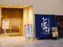 JR仙台駅から徒歩5分☆くつろぎと癒やしのカプセルホテル