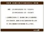 受水槽の工事に伴う休館のお知らせは下記をご参照下さいませ。http: www.alpha-1.co.jp/yonezawa/