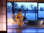 ●客室一例 和室/露天風呂付客室湯楽の館 翠館5・6階13畳