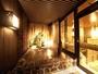 名古屋中心部で天然温泉大浴場完備♪栄の繁華街からも徒歩圏内!