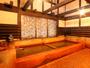 湯ノ本温泉は約1700年の歴史を持つ古湯で、湯ざめしにくいと評判です♪子宝の湯として有名!