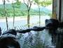 『貸切露天風呂』大河・阿賀野川を目の前。大自然を満喫してください。
