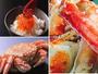 カニ食いねぇ☆毛ガニ・タラバ・ズワイガニなど北海道食材だけの【カニ版☆豪華な少食】