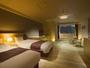 ◆西館 温泉半露天風呂付和洋室(禁煙川側)