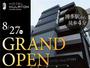 博多駅より徒歩4分の好立地。8月27日グランドオープン!