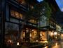 童心への回帰がゆっくりと包み込む…松本民藝家具を設えた味の宿