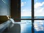 [温泉貸切風呂 海の湯]丹後の海に浸かるように温泉をお楽しみください。