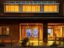 ミシュランガイド福岡・佐賀・長崎2019特別版 5パビリオン掲載宿